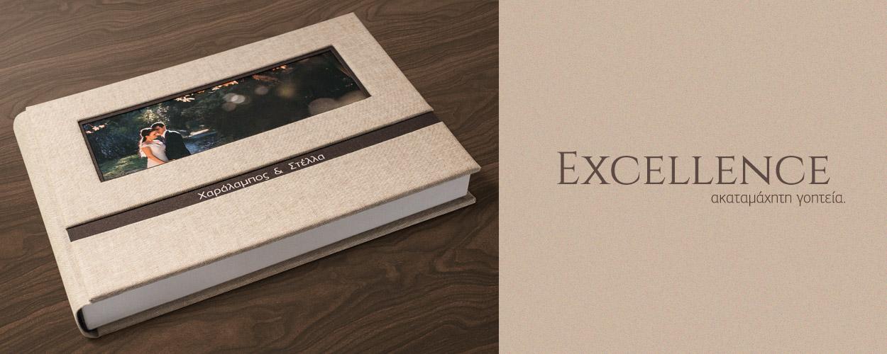 Excellence - Diamond Ψηφιακά 'Αλμπουμ Γάμου - Ψηφιακά Άλμπουμ Βάφτισης