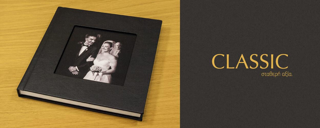 Classic - Ψηφιακά 'Αλμπουμ Γάμου - Ψηφιακά Άλμπουμ Βάφτισης